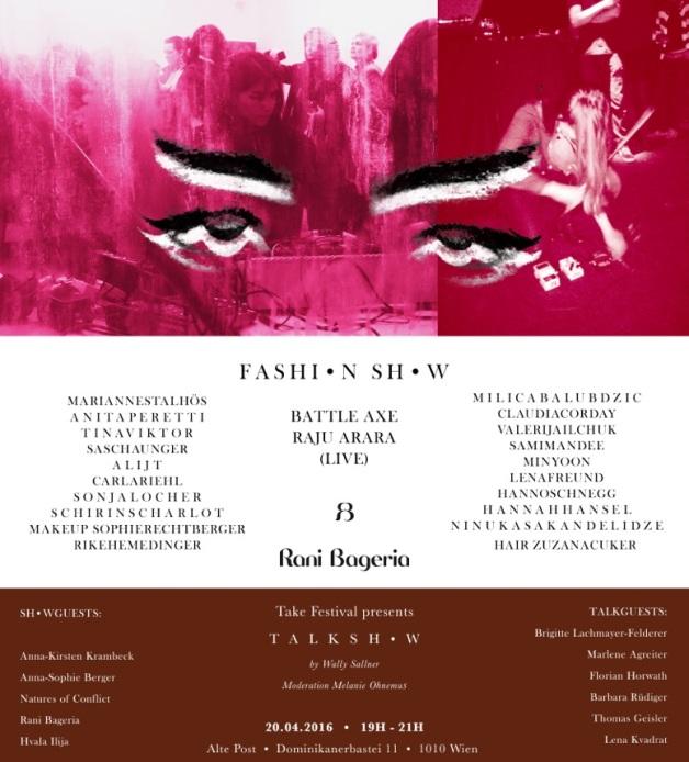 Ranibageria_Talkshow